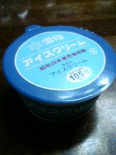 復刻版アイス