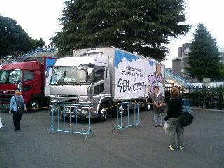 小田和正コンサート2008