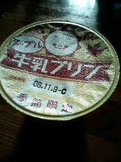 メープル牛乳プリン