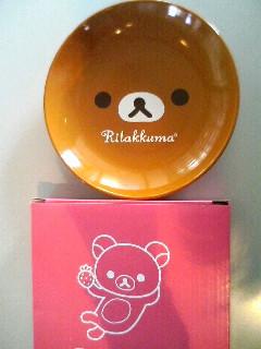 リラックマのお皿 by ローソン