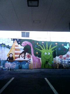 西荻にある壁画