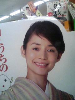 石田ゆり子さん 憧れます☆