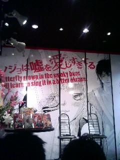 miwaのトーク&ライブ